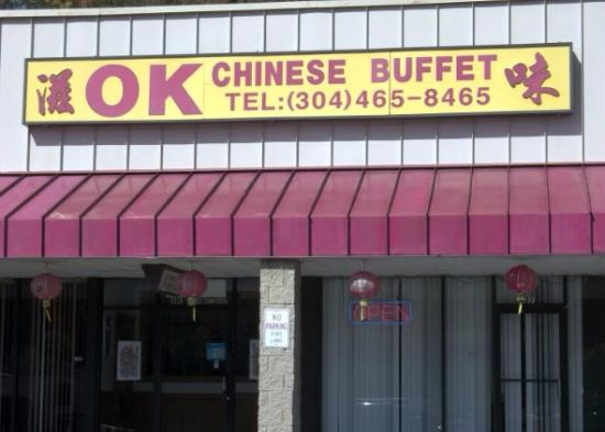 Chinese Food Near  White Oak Rd