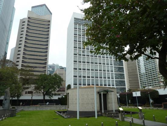 Hong Kong City Hall: Memorial Garden