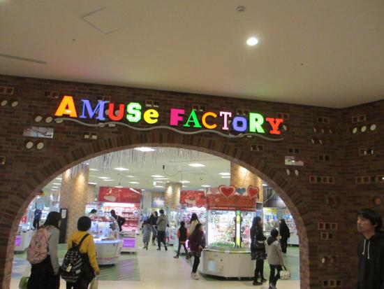 ‪Amuse Factory, Tokoname‬