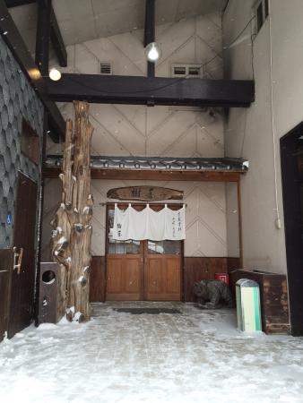 Old Style Handmade Soba Juko