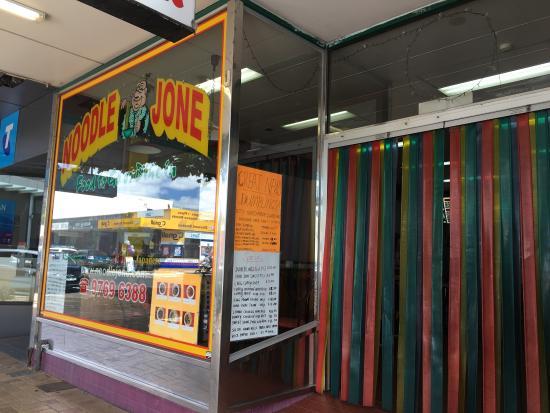 Frankston, Австралия: photo0.jpg