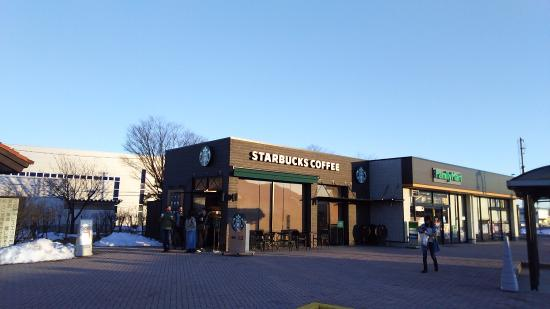 Starbucks Coffee Azusagawa Service Area In-bound Line