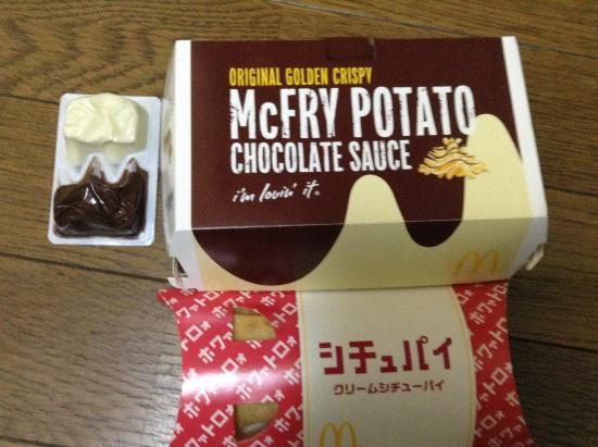 Kariya, ญี่ปุ่น: マックチョコポテト、シチューパイ