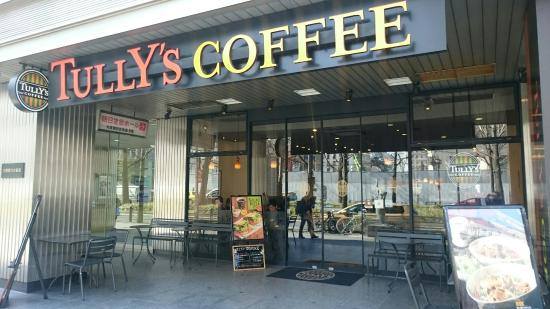 Tully's Coffee Yodoyabashi