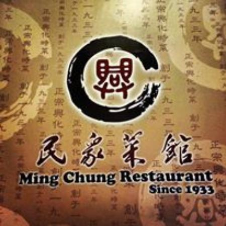 MING CHUNG: Signboard