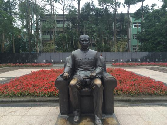 Dr.Sun Yat-sen Memorial House (Sun Yat-sen Park): Dr.Sun Yat-sen Memorial House 3