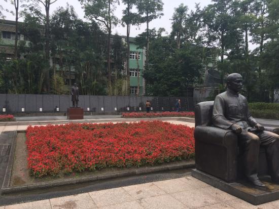 Dr.Sun Yat-sen Memorial House (Sun Yat-sen Park): Dr.Sun Yat-sen Memorial House 4