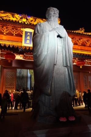Nanjing, Chine : Fuzimiao - lamp festival during Chinese New Year