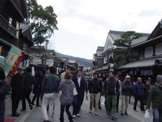 Okage Yokocho: おかげ横丁