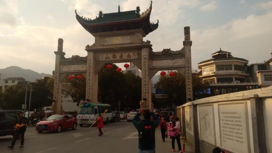 Hengshan County, China: Entrance to the Hengshan historic city