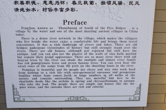 Guangdong, China: A little about the village
