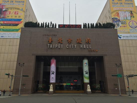 Discovery Center of Taipei 1 located in City Hall