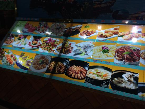 Nanchang, China: Cantonese style seafood, but does offer many local Jiangxi dishes and standard Chinese food.