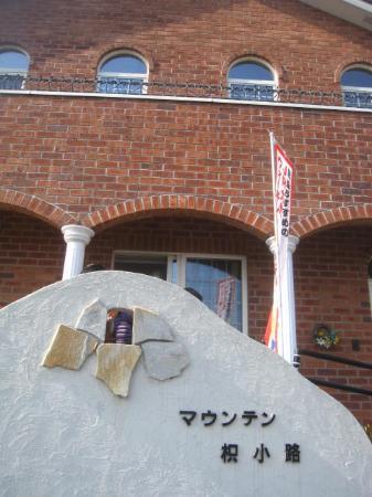 Mountain Gesukoji