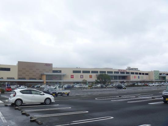 Aeon Mall Miyakonojo Ekimae