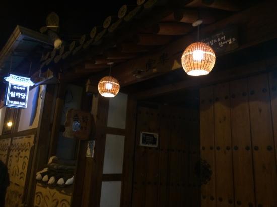 Jeonju, Corea del Sur: 일닥당 입구