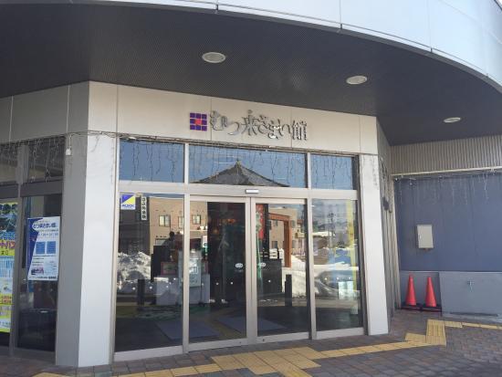 Mutsu, Japon : photo0.jpg
