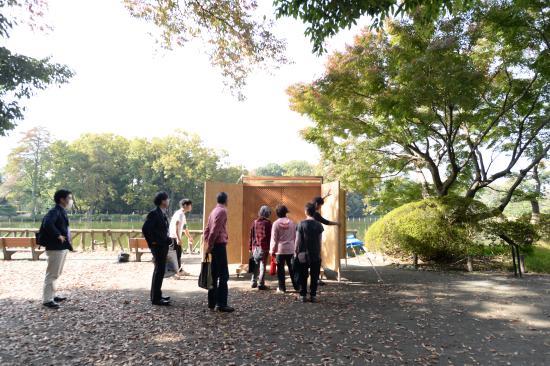 Suginami, Japan: 野外アート展「トロールの森」