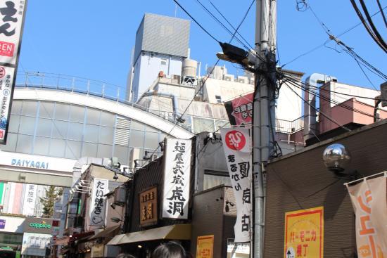 Musashino, Japon : お店前