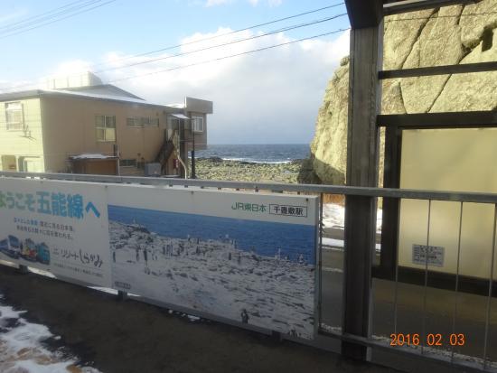 Fukaura-machi 사진