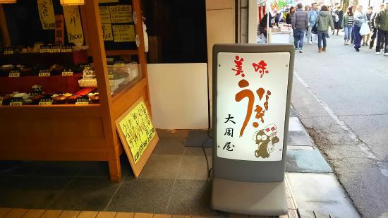 Kaizu, Япония: DSC_0452_large.jpg