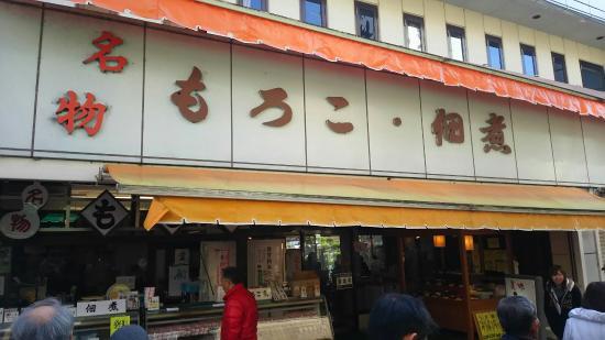 Kaizu, Япония: DSC_0453_large.jpg