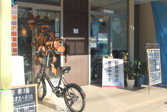 Gifu, Japonia: Entrance