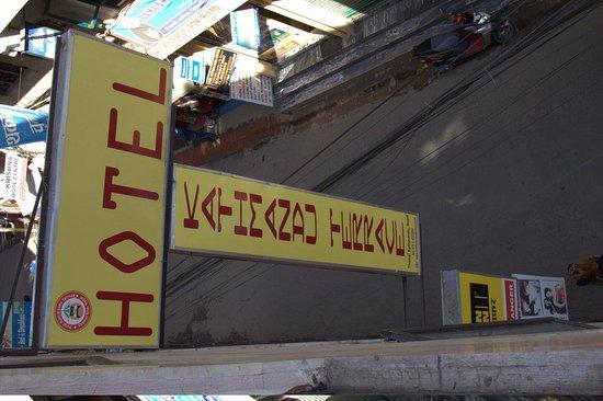 Foto de Hotel Kathmandu Terrace