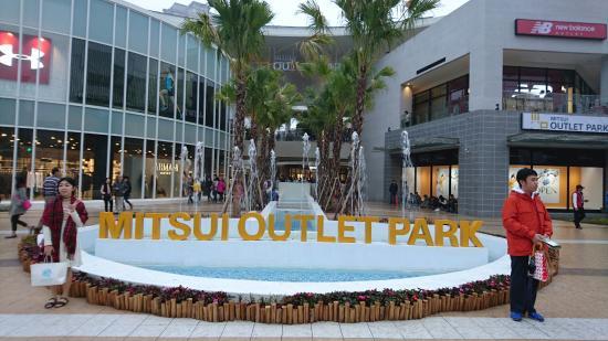 Mitsui Outlet Park Linkou