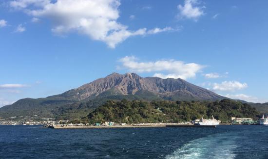 雨の日の桜島 - 桜島の口コミ - トリップアドバイザー