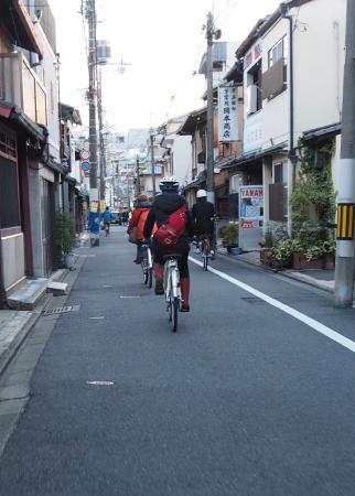 Kyoto Cycling Tour Project: Cycling through the backstreets of Kyoto behind our guide, Keiko.