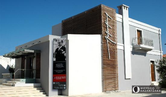 Kazantzakis Museum