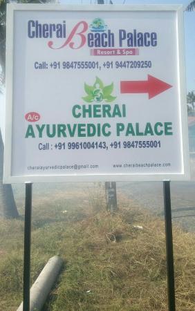 Cherai Beach Palace
