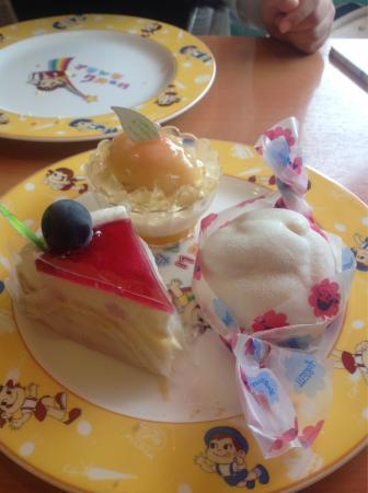 Fujiya Restauranttochigi
