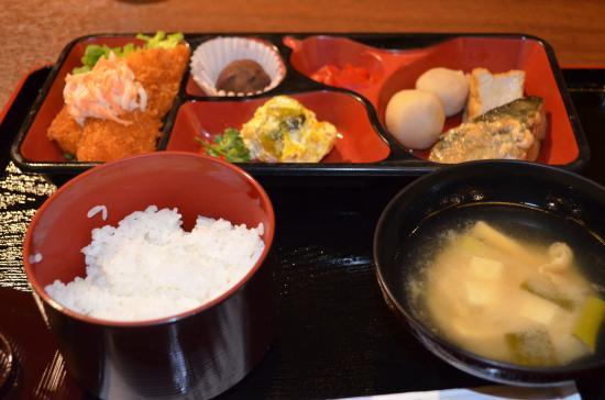Kyo Restaurant Yaosada