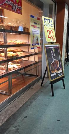 Adachi, Japonya: 店舗外観