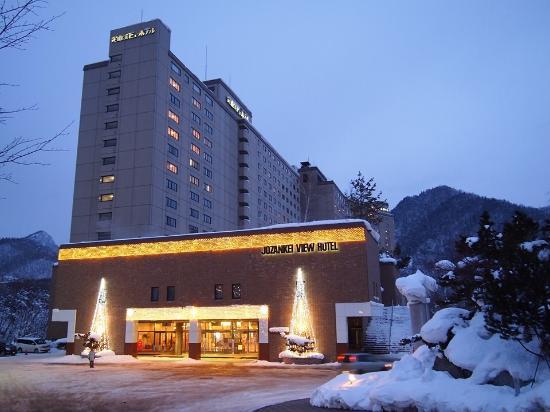 定山溪好影酒店照片