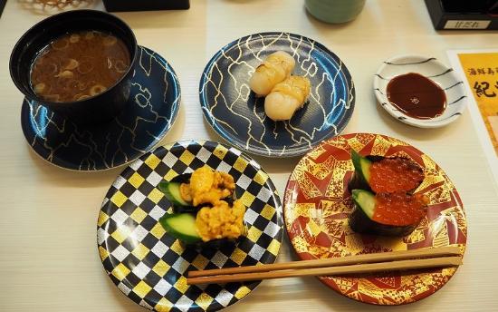 Kaisen sushi Toretore icihba