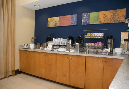 Anderson, Южная Каролина: Breakfast Area