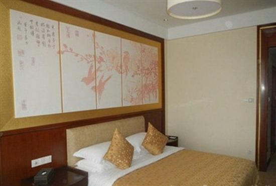 Chun'an County, Cina: Lakeview King Room