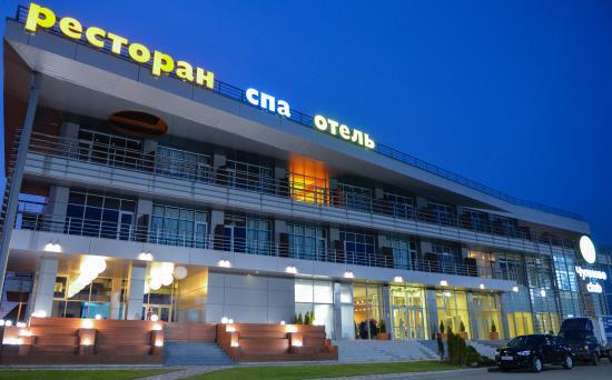 Chulkovo Club Hotel