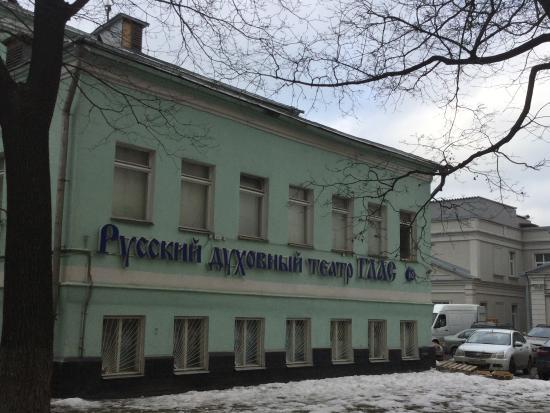 Glas Russian Spiritual Theatre