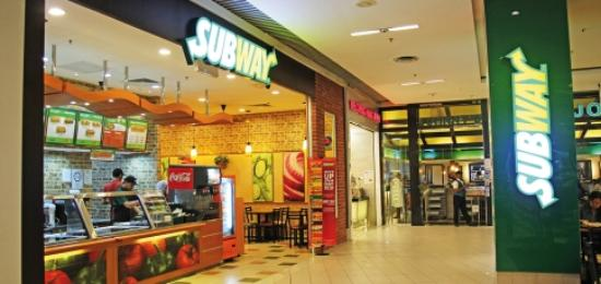 Bayan Lepas, Μαλαισία: Subway