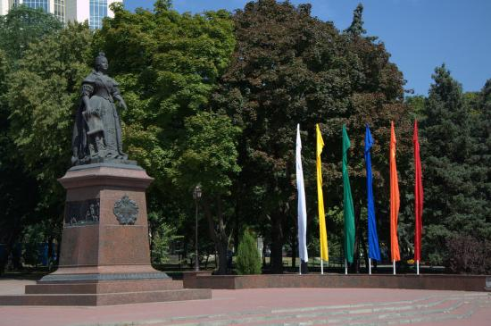 Monument to Empress Elizabeth