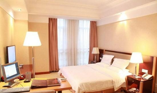 Fuzhou, Çin: Standard King Room