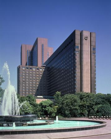 Imperial Hotel Tokyo: Property Location