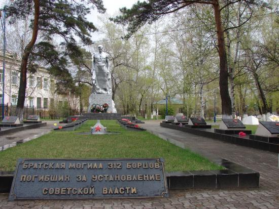 Monument Mass Grave 312