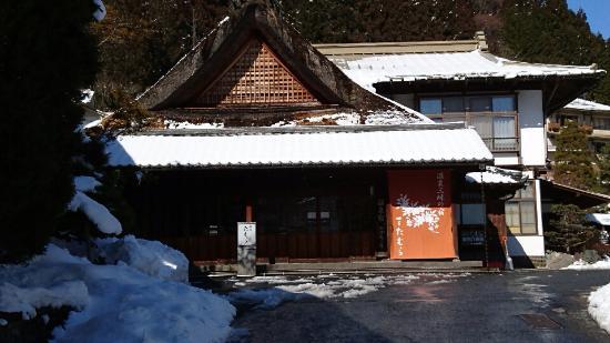 Nakanojo-machi, Japón: ロビーのある建物の外観。坂を登りきると、見えてきます。
