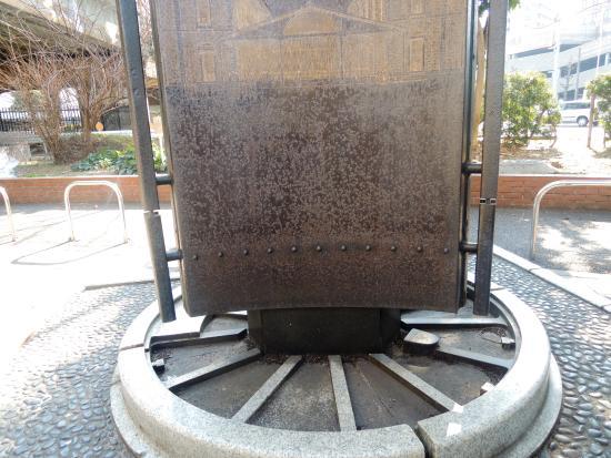Monument of First Railroad in Japan: よーく見ると渋いです。