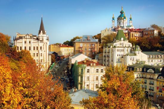 InterContinental Kiev: Kiev in Autumn